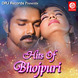 Listen to Saman Abhi Seel Ba songs from Hits Of Bhojpuri