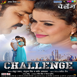 Listen to Aara Ke Awara songs from Challenge