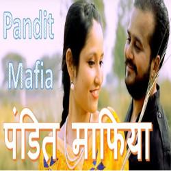 Pandit Mafia