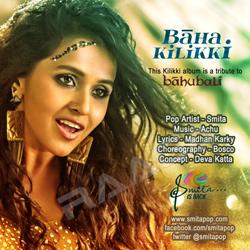 Listen to Baha Kilikki songs from Baha Kilikki