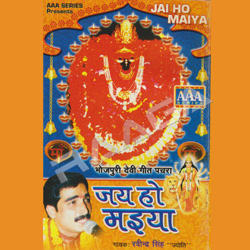 Listen to Chadte Navratar songs from Jai Ho Maiya