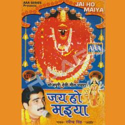 Listen to Lalki Chunaria songs from Jai Ho Maiya