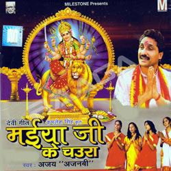 Jhoome U.P.Bihar songs