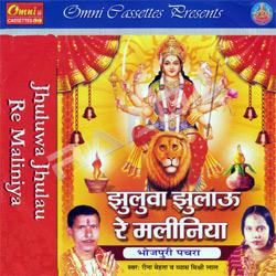 Listen to Kawan Phoolwa Shobhe A Rama songs from Jhulwa Jhulaure Maliniya