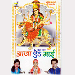 Listen to Aasma Se Niche songs from Aaja E Mai