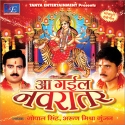Listen to Magan Hoke Nachele songs from Aa Gail Navratar