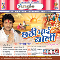 Listen to Patna ke Ghat Ham Bulaib songs from Chathi Mai Boli