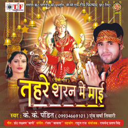 Listen to Chala Raja songs from Tahre Sharan Mein Mai