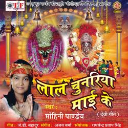 Listen to Bholi Bhali Maiya songs from Lal Chunariya Mai Ke
