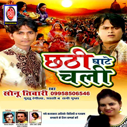 Listen to Jal Bich Khad Bani songs from Chathe Ghate Chalin