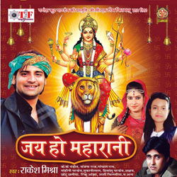 Listen to Jaya Ke Bada songs from Jai Ho Maharani