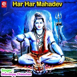 Listen to Chadat Sawan Ma Main songs from Har Har Mahadev