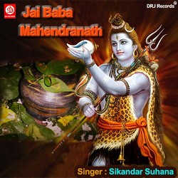 Listen to Bhole Dani songs from Jai Baba Mahendranath