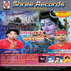 Listen to Baba Kariyo Bichar songs from Sawan Ke Lahar