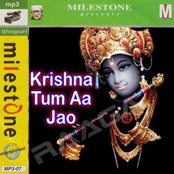 Krishna Tum Aa Jao