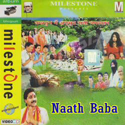 Listen to Tanki Jhalak Dikha De songs from Naath Baba
