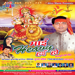 Listen to Kawuna Devta Devi Ke Dar Pe songs from Mai Heavy Hayi Ho