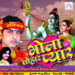 Listen to DJ Per Bajata songs from Bhola Tohar Pyar