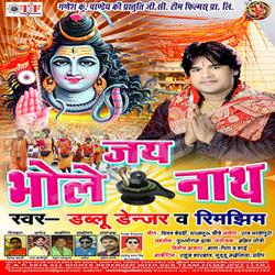 Listen to Jham Jham Barsata Sawanawa songs from Jai Bhole Nath