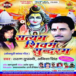 Listen to Sataym Shivam Sundram songs from Satyam Shivam Sundram