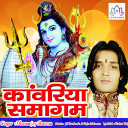 Listen to Jatawa Se Ganga Ke Dhar songs from Kanwariya Samagum