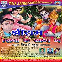 Are Sapna Mein Dekhni song