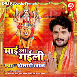 Listen to Mae Thave Wali songs from Mae Aa Gaili