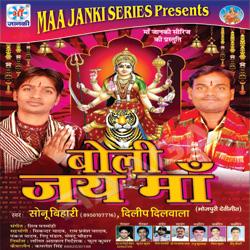 Listen to Muh Fari Takile songs from Boli Jay Maa