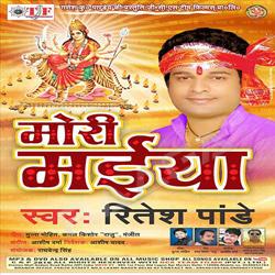 Listen to Tu Chhuti Leke Aaja Sajana songs from Mori Maiya