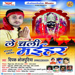 Listen to Jhule Sato Re Bahiniya songs from Le Chali Maihar