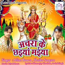Listen to Raja Jaldi Aaja Navraat Aile songs from Achara Ke Chhaiya Maiya