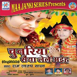 Listen to Chunariya Lele Aaih Na songs from Chunariya Saiya Lele Aaih