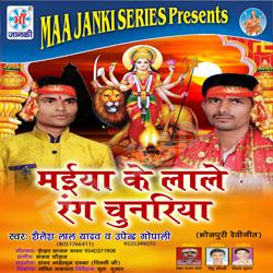 Listen to Jag Mag Jot Jalela songs from Maiya Ke Lale Rang Chunariya