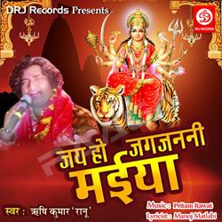 Listen to Ehe Vardanva A Ma songs from Jai Ho Jagjanani Maiya