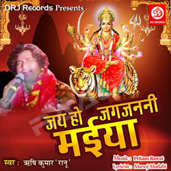 Listen to Mae Duariya Nache songs from Jai Ho Jagjanani Maiya