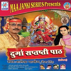 Listen to Lalaki Chunariya Bazar Se Mangavni songs from Durga Saptshati Path