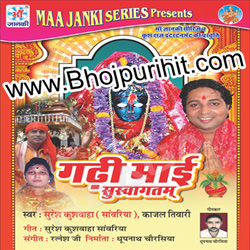 Listen to Chunari Odhkey Bindiya Sajake songs from Gadi Mai Su Swagtam