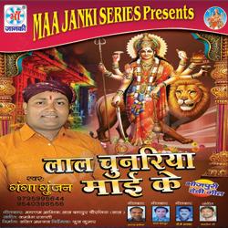 Listen to Kali Roop Dhar Aaj Se songs from Lal Chunariya Mai Ke