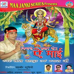 Listen to Bhakti  Jagala Ho songs from Zindagi Sawar Dia E Mai