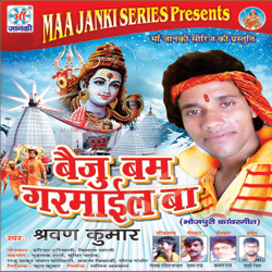 Listen to Kable Bitaval Jai Jinagi Patthar Par songs from Beju Bum Garmail Ba