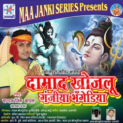 Listen to Devghar Dhamwa Chali Saiya songs from Damad Khojalu Ganjiya Bhangediya