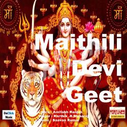 Maithili Devi Geet songs