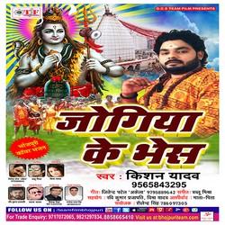 Jogiya Ke Bhesh songs