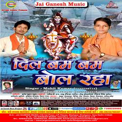 Dil Bam Bam Bol Raha Hai songs