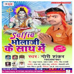 Selfi Bhola Ji Ke Sath Me songs