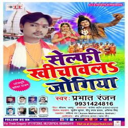 Listen to Nag Kare Foy Foy songs from Selfi Khichawal Jogiya