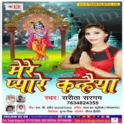 Mere Pyare Kanhaiya songs