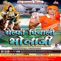Selfi Ghichali Bhola Ji songs
