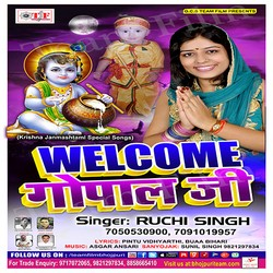 Welcome Gopal Ji songs