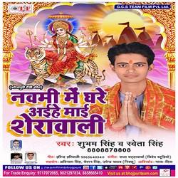Darshan Kare Log Jata Ho song
